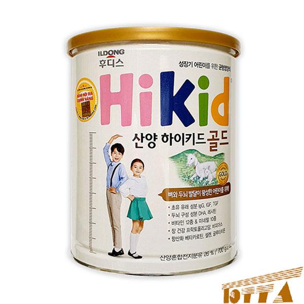 Sữa tăng chiều cao Hikid